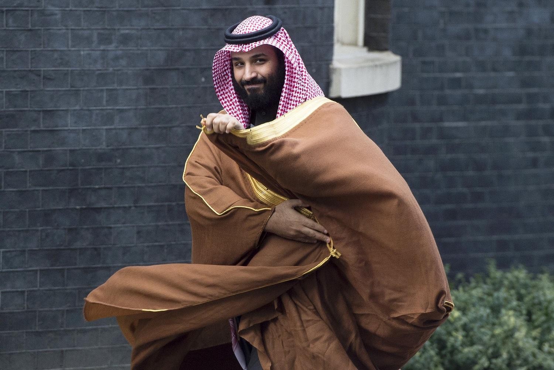 استیصال سعودی