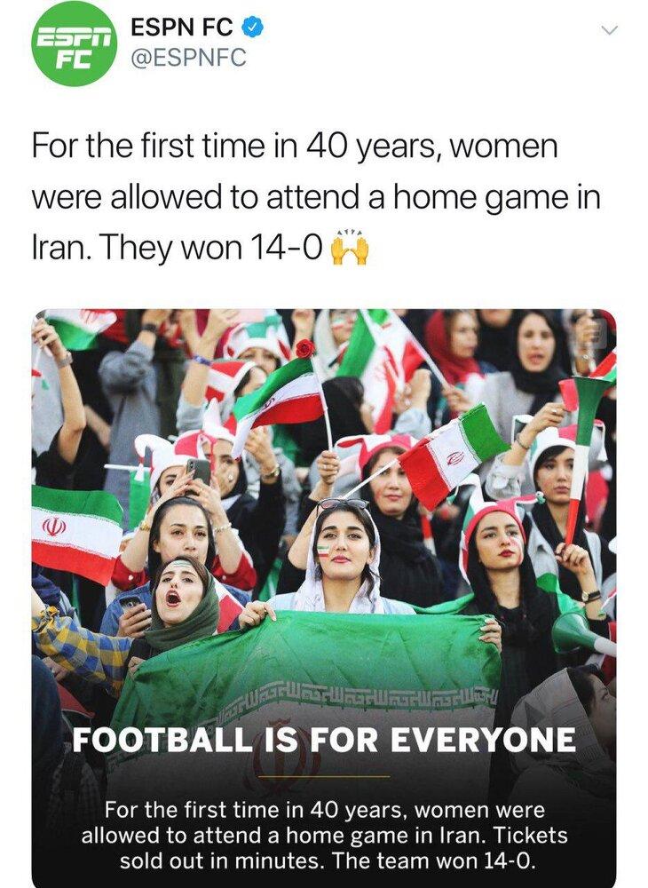 (تصاویر) واکنش رسانههای دنیا به حضور زنان ایرانی در ورزشگاه آزادی