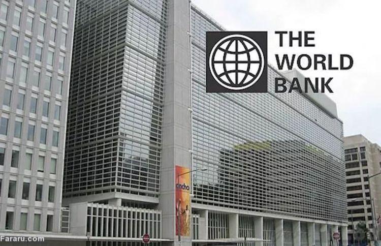 گزارش بانک جهانی از اقتصاد ایران؛ چه گامهایی باید برای خروج از رکود اقتصادی برداشته شود؟