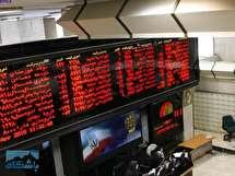راهنمای تازهواردها؛ تفاوت بورس و فرابورس و بازار پایه
