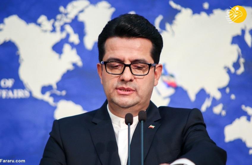 ایران: آمادهایم با عربستان با میانجی و یا بدون میانجی گفتگو کنیم
