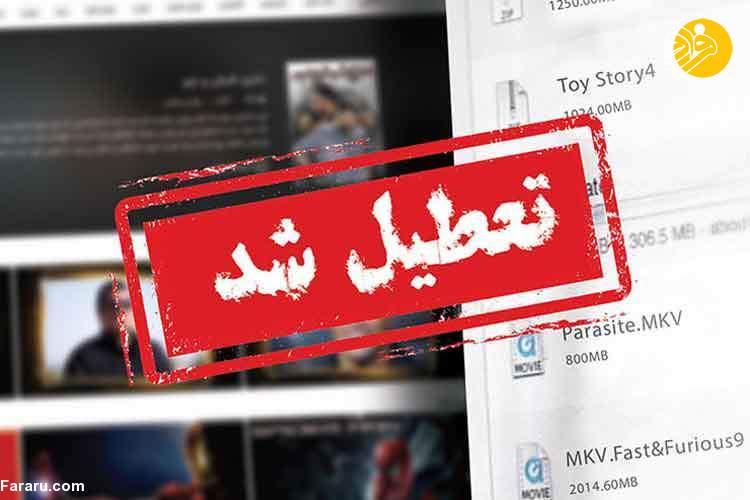 توضیحات دادستانی درباره بستن سایتهای دانلود فیلم