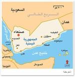 عربستان کنترل بندر عدن را به دست گرفت