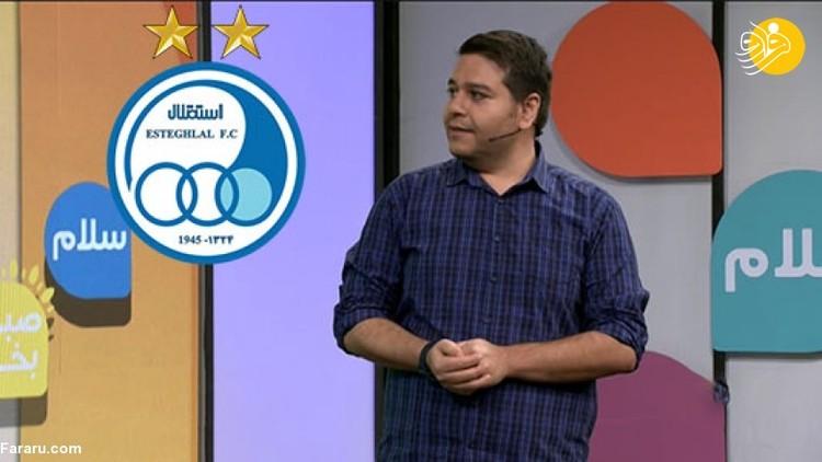 انتقاد شدید علی دایی از شوخی مجری تلویزیون