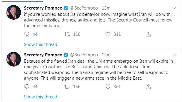 پمپئو: تحریم تسلیحاتی سازمان ملل بر ایران سال آینده منقضی میشود