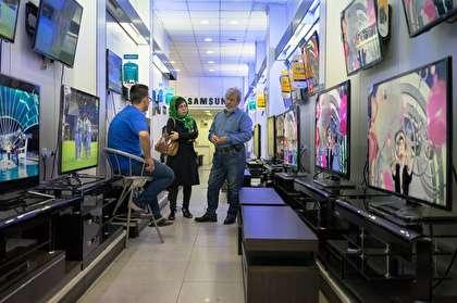 راهنمای خرید بهترین تلویزیونهای ایرانی