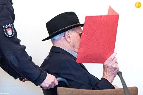 (تصاویر) محاکمه نگهبان سابق اردوگاه آلمان نازی