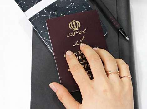 زن چطور میتواند حق خروج از کشور را به صورت دائمی از همسرش بگیرد؟
