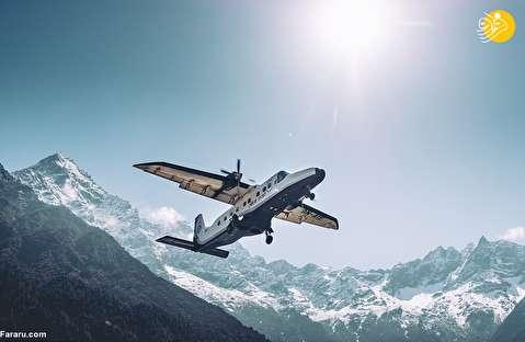 (تصاویر) فرود در خطرناکترین فرودگاه جهان