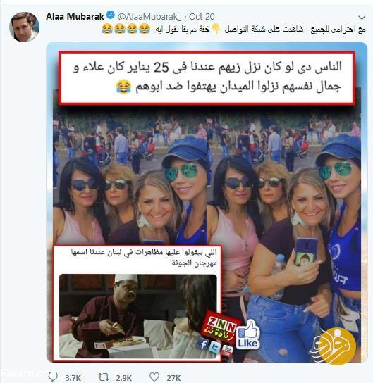 (تصویر) شوخی جنجالی پسر حسنی مبارک با دختران لبنان
