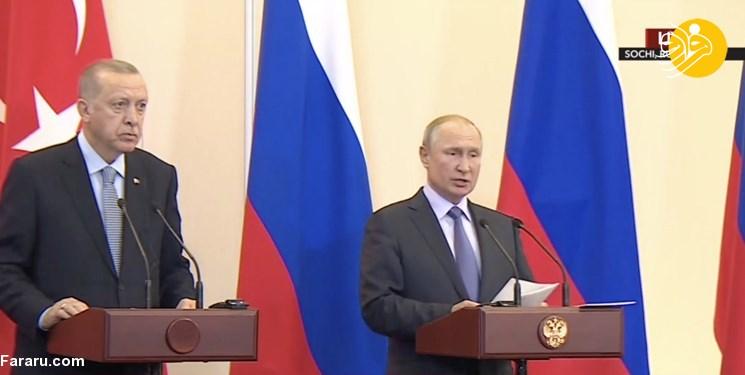 متن کامل توافق ترکیه و روسیه درباره شمال سوریه