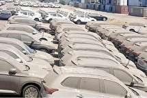 سرنوشت ۸۳۰۰ خودروی وارداتی مانده در گمرک چه میشود؟