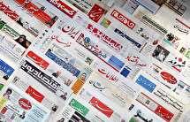 اصلاح شیوهنامه تخصیص یارانه مطبوعات؛ ماجرا از چه قرار است؟