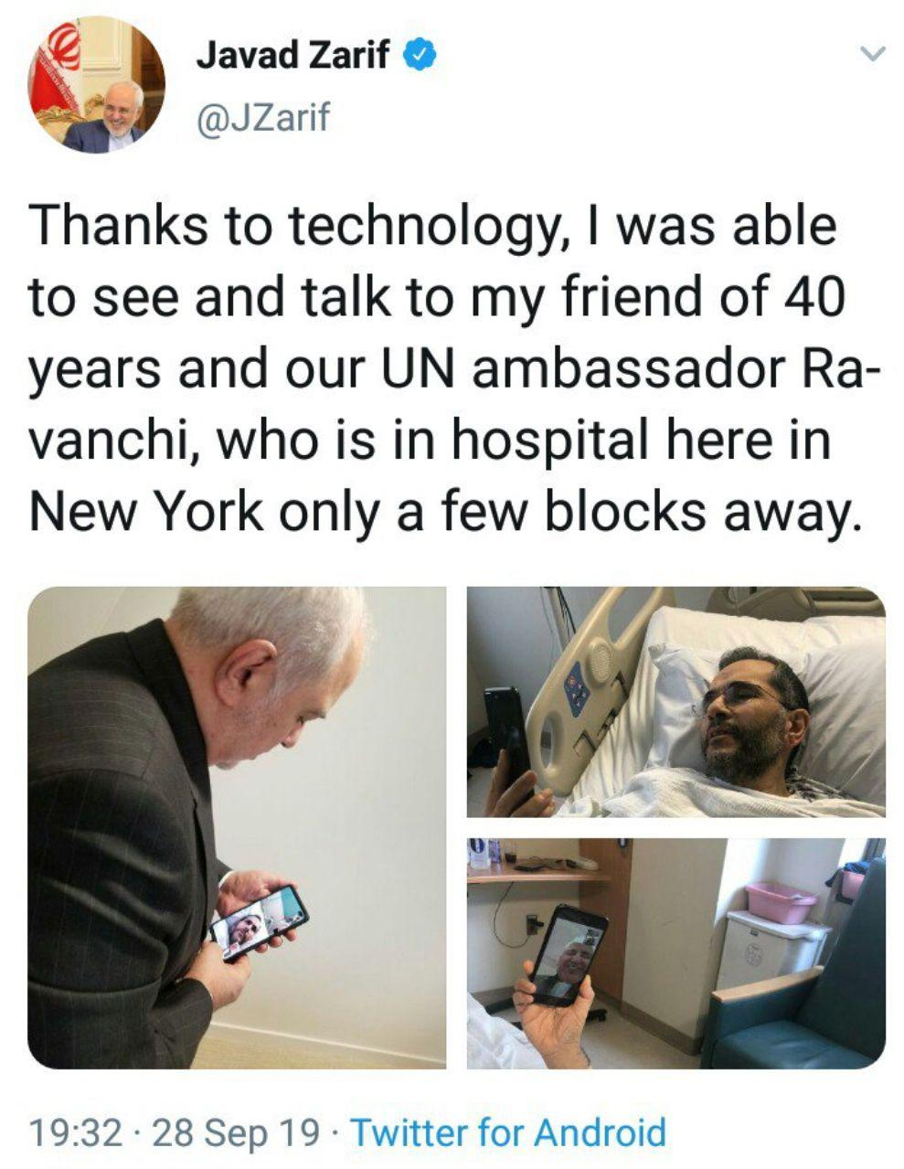 شرط آمریکاییها برای ملاقات با سفیر بیمار
