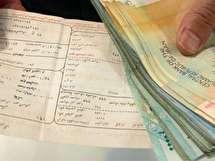 ثبت نام قبض الکترونیکی برق و روشهای پرداخت