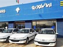 جزئیات طرح تبدیل محصولات ایران خودرو؛ یک پیشنهاد عجیب!