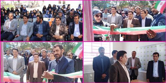 (تصویر) در کرمان پرچم ایران را به جای روبان قیچی کردند!