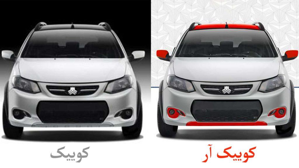 مدل جدیدی از خودرو کوئیک به نام کوئیک آر (QUIK-R) در پارس خودرو تولید میشود