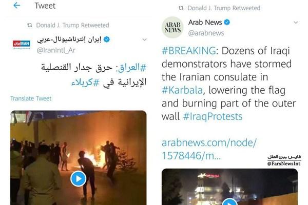 بیانیه دولت عراق درباره حمله به کنسولگری ایران در کربلا