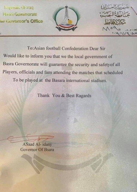 فرماندار بصره برای بازی عراق - ایران تضمین امنیت داد