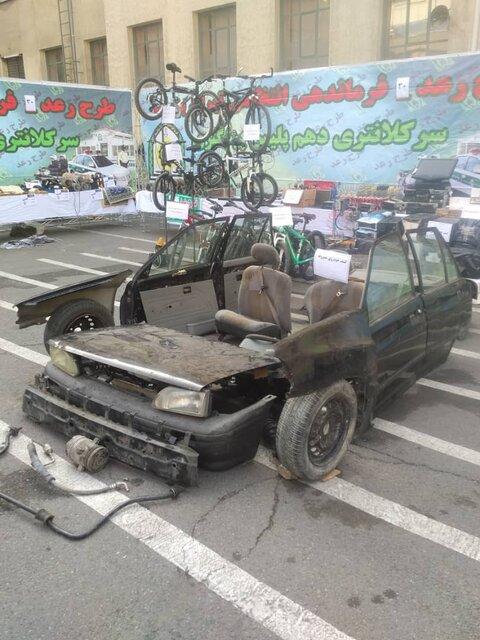 (عکس) فروش کیلویی پراید در جنوب تهران توسط پدر و پسر سارق