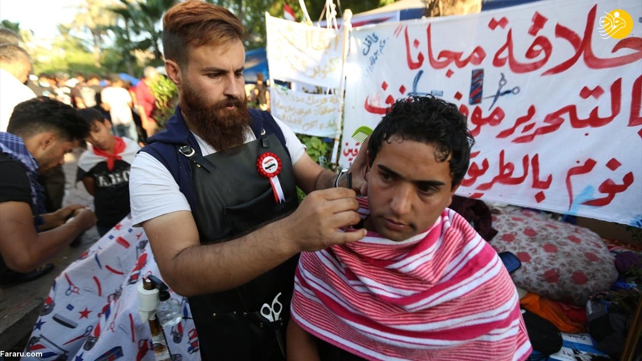(تصاویر) آرایش رایگان معترضان در بغداد