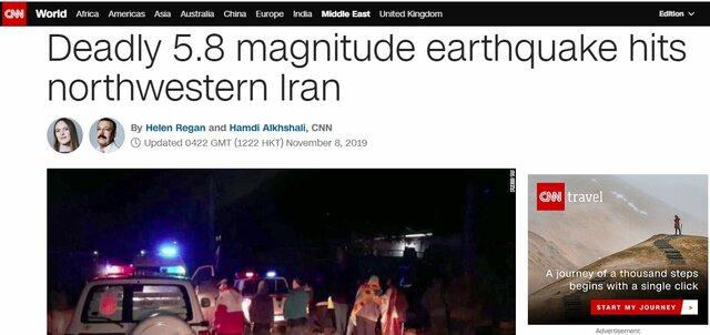 بازتاب خبر زلزله آذربایجان شرقی در رسانههای خارجی