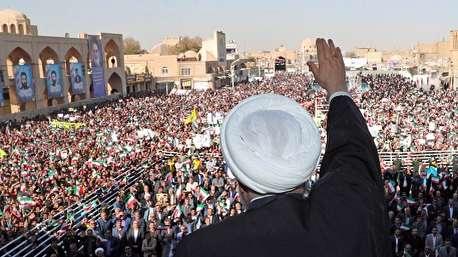 پاسخ روحانی به شعار علیه دولت در یزد