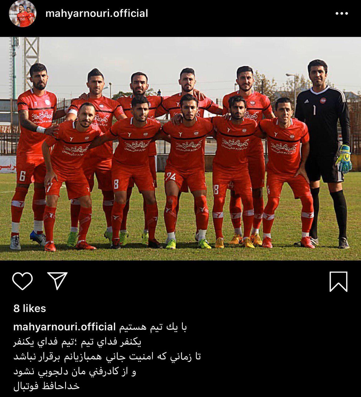 (عکس) خداحافظی دسته جمعی بازیکنان سپیدرود از فوتبال!