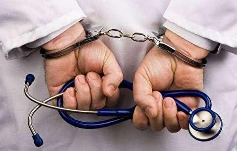 دسیسه شیطانی آقای دکتر برای خانم نخبه داروساز