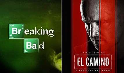 نگاهی به فیلم ال کامینو بریکینگ بد؛ رستگاری جسی