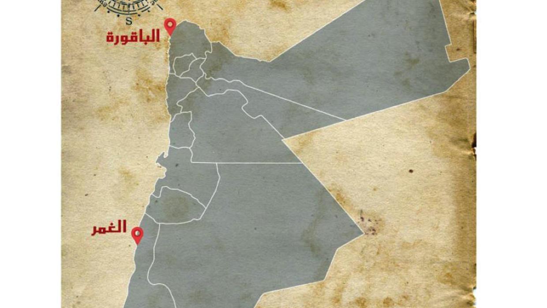 ماجرای بازپسگیری دو روستای اردنی از اسرائیل چه بود؟