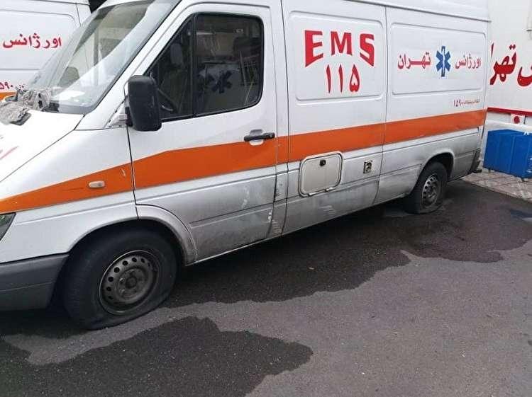 پنچر کردن آمبولانس؛ ثبت نقطه سياه در كارنامه اورژانس