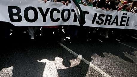 حکم بیسابقه دادگستری اروپا علیه اسرائیل