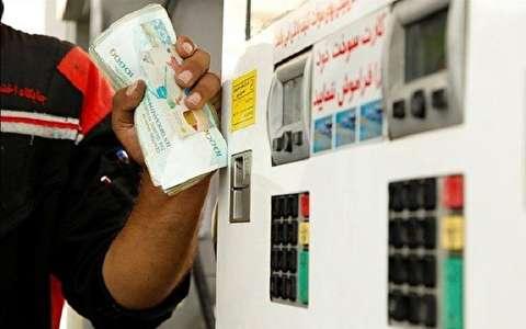 بنزین گران شد؛ جزئیات سهمیهبندی و نرخهای جدید