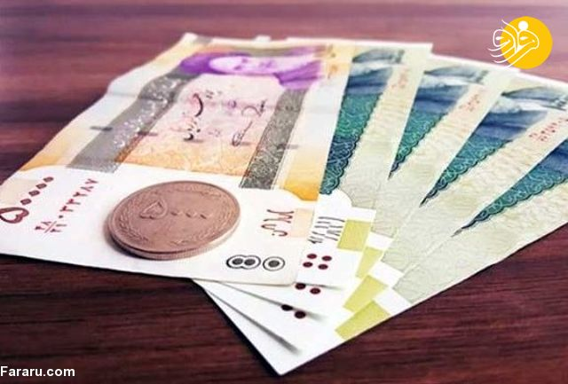 جزئیات افزایش یارانه نقدی خانوارها؛ یارانه نقدی خانوارها حداقل ۵۵ هزار تومان افزایش مییابد