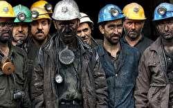 حداقل دستمزد سال ۹۹؛ حقوق پایه وزارت کار چقدر افزایش مییابد؟