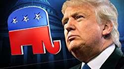 چرا حزب جمهوریخواه از ترامپ انتقاد نمیکند؟