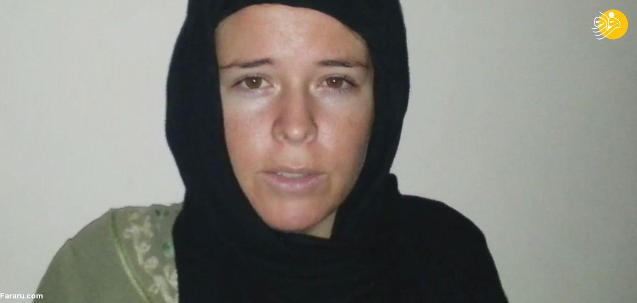 (تصاویر) نام برده جنسی ابوبکر بغدادی، اسم رمز ترور رهبر داعش