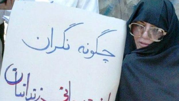 تحصن تک نفری طالقانی در اعتراض به مرگ زهرا کاظمی