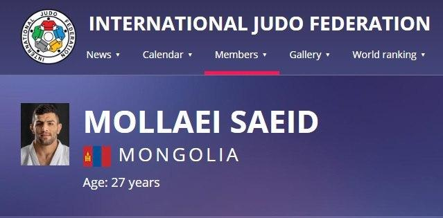 (عکس) سعید ملایی، شهروندی مغولستان را پذیرفت