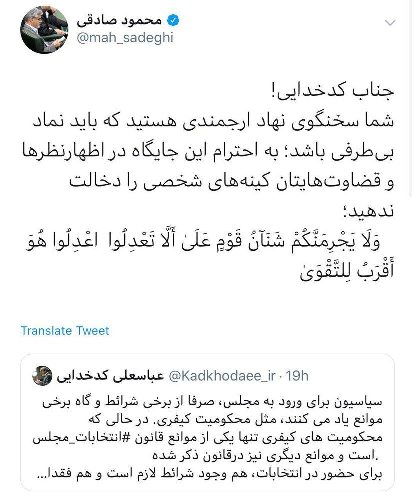 محمود صادقی به کدخدایی: کینههای شخصی را دخالت ندهید