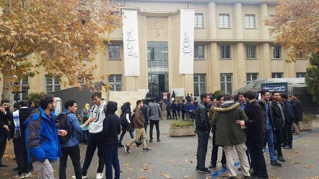 تجمع دانشجویان دانشگاه تهران در روز دانشجو