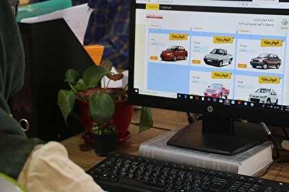 چرا از طرح فروش ایران خودرو و سایپا استقبال میشود؟