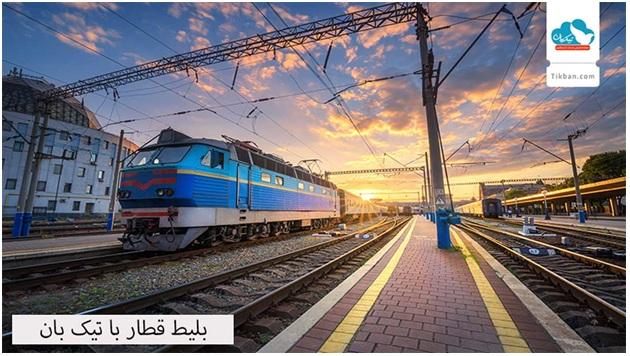 ۸ مورد از امکانات قطارهای مسافربری که نمیدانیم