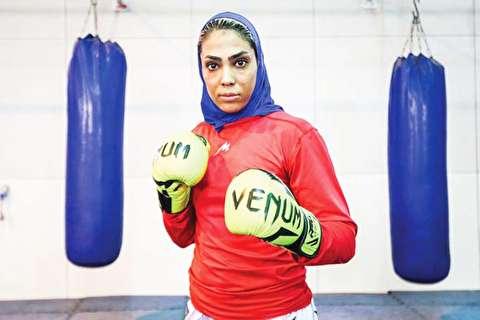 دختر ایرانی در رینگ خونین