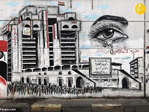 (تصاویر) دیوارنگارههای بغداد؛ هنر در خدمت اعتراض