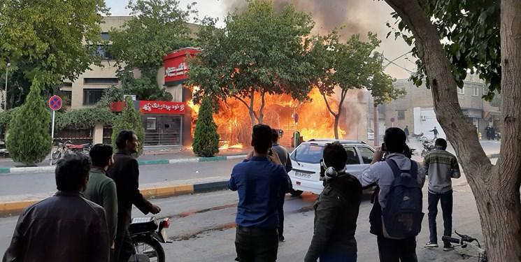 تاملی بر جامعهشناسیِ سیاسیِ ایران پس از اعتراضات آبان ۹۸