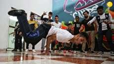 (تصاویر) رقص بریک جوانان فلسطینی