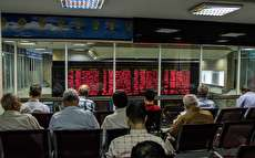 اختلال اینترنت در معاملات بورس تاثیر داشت؟